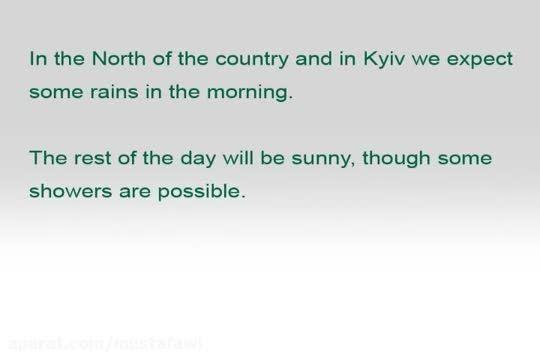 آموزش اصطلاحات رایج زبان انگلیسی (هواشناسی) 6