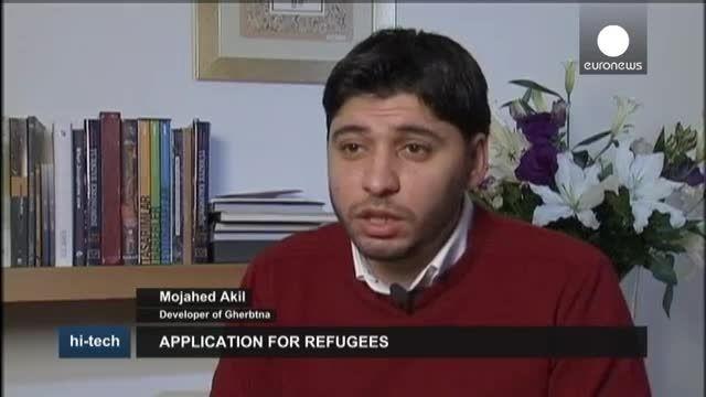 اپلیکیشنی برای پناهجویان سوری در ترکیه