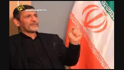 روایتی از اتفاقات فتنه 88 در مستند «روزهای خرداد»
