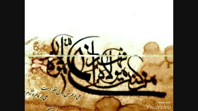 عید غدیر رو به همه مسلمونا تبریک میکنم
