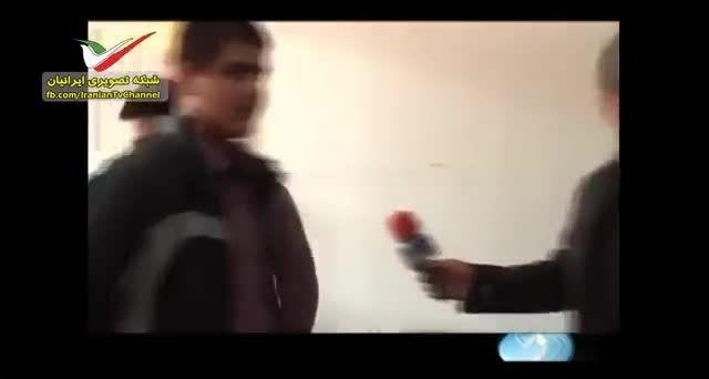 کتک زدن دانش آموزان تهرانی با شیلنگ توسط ناظم مدرسه - 1