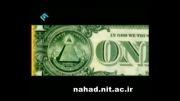 نماد های ماسونی در دلار آمریکا خیلی جالب و مستند
