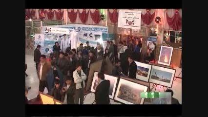 استقبال از کالاهای ایرانی در نمایشگاه کابل
