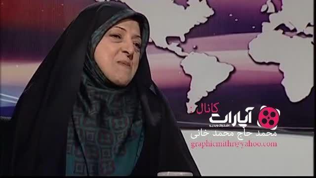 گفتگوی جنجالی خانم دکتر معصومه ابتکار با متن و حاشیه