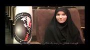 مصاحبه با رتبه های برتر دکتری موسسه آموزش عالی آزاد ماهان