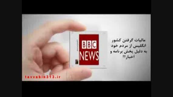 دلسوزی رسانه های انگلیس برای مردم ایران!!!