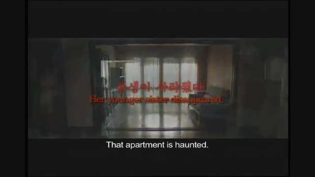 16- فیلم کره ای مجذوب Possessed 2009