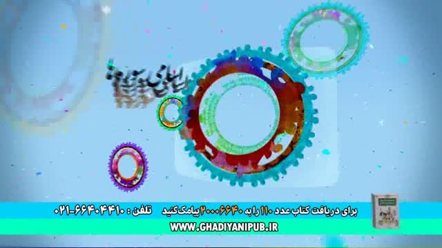 آگهی کتاب «فرهنگ نامه سوره های قرآنی»