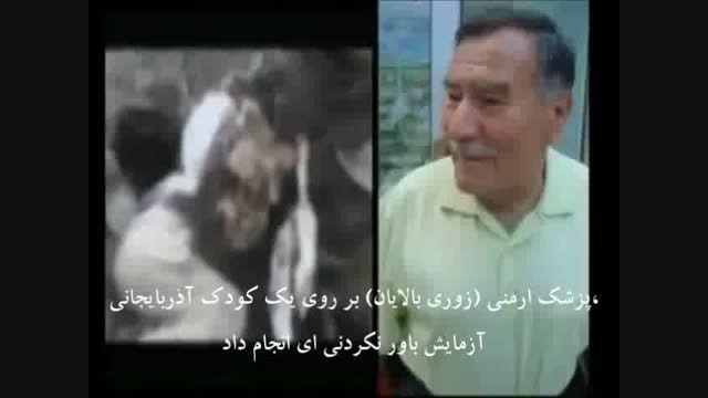 آزمایش وحشیانه ی یک پزشک روی دختر 13 ساله زیرنویس فارسی