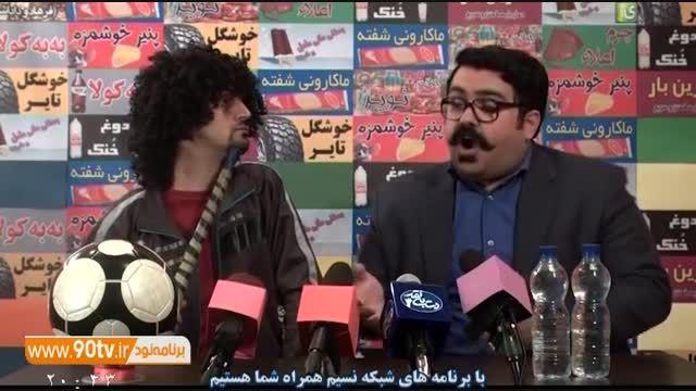 طنز/ نحوه اعلام اسامی و جریمه بازیکنان دوپینگی در ایران