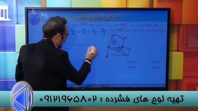 چگونه با تست های هندسه1 برخورد کنیم؟