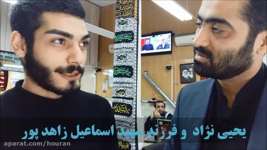 اسماعیل، شهید مدافع حرم که جلوی مادر سه شهید زانو زد