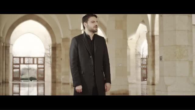 موزیک ویدیو جدید سامی یوسف بنام موهبت عشق کیفیت 480