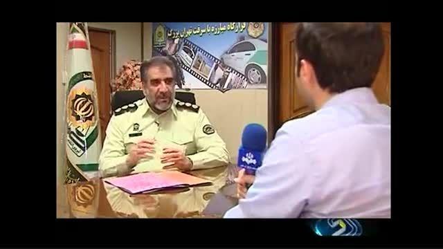 پلیس های لپ تاپ به دست تهران به دنبال ماشین های سرقتی!