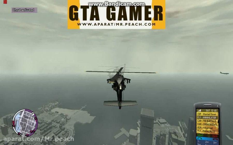 کاری جالب در بازی GTA Liberty City