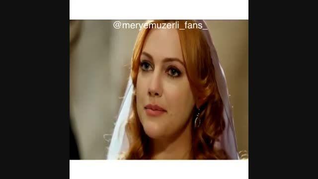 زیبا از خرم سلطان (مریم اوزرلی) 2