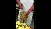 روش جالب پوست کندن آناناس
