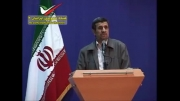 دکتر احمدی نژاد درباره استعمار نو..مبارزه برای استقلال