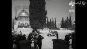 محمدرضا پهلوی در قدس