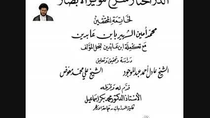 نظر علمای اهل سنت درباره فرقه وهابیت(1)