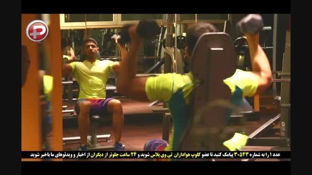 چند حرکت ویژه برای داشتن سرشانه هایی گرد و عضلانی
