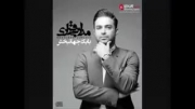 آلبوم جدید بابک جهانبخش بنام مدار بی قراری(آهنگ معجزه)