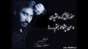 آهنگ: منو ببخش ---با صدای : مرحوم ناصر عبداللهی