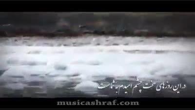 کلیپ غمگین درباره خشک شدن دریاچه ارومیه