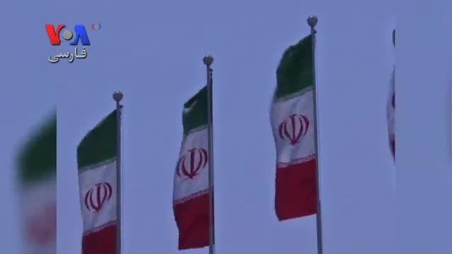 بانک های ایران در انتظار سرمایه گذاری خارجی پس از توافق