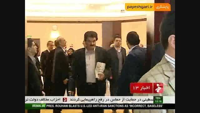 دیدار فعالان بازار سرمایه با نمایندگان اتاق تهران