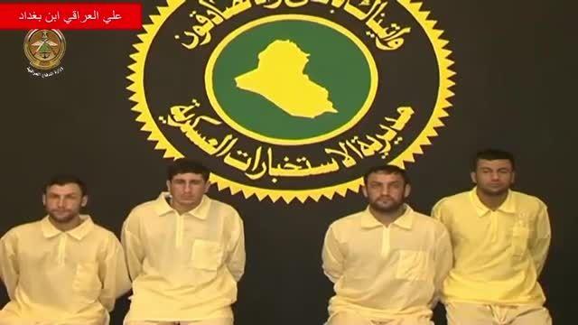 دستگیری تروریست های داعش در منطقه لطیفیه بغداد