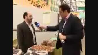 قیمت مواد غذایی در ایران گرانتر از اروپا