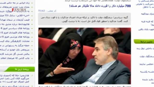 «بگم بگم»های احمدی  نژادی در دولت روحانی