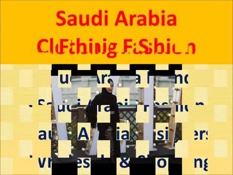 طراحان لباس عربی