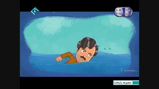 انیمیشن پایتخت 4-خواب ارسطو-قسمت اول