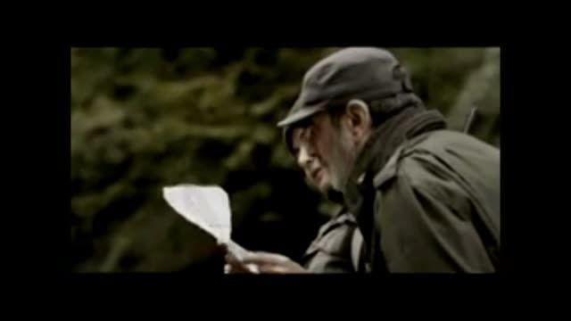 جشنواره فیلم فجر 33: فیلم سینمایی « ماهی سیاه کوچولو »