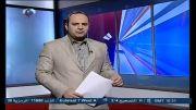 شهادت 2شهروند عربستانی بدست نیروهای آل سعود + فیلم
