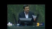 تیكه احمدی نژاد به مجلس