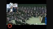 گزارش خبری روزنه 139 - پروژه دولت برای مقابله با مجلس