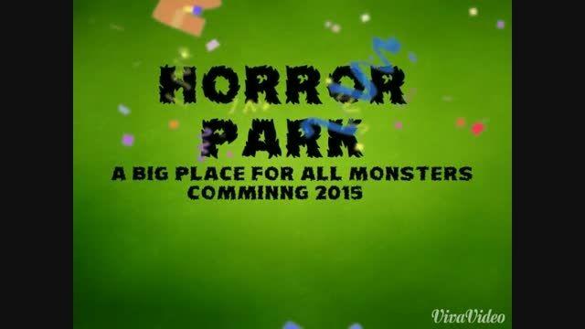 بهترین لوگوی داستان پارک وحشت!