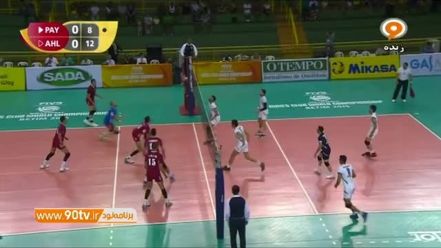 والیبال جام باشگاه های جهان: پیکان ۳-۰ الاهلی مصر