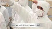 گفتگو با دکتر فیروز نادری مدیر ایرانی ناسا- بخش اول