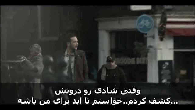 «بهتره منم از اینجا برم » با ترجمه و زیر نویس خودم