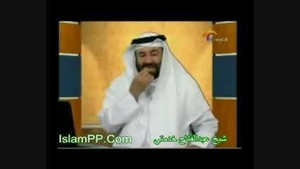 شیخ عبدالفتاح خدمتی_حكم طلاق از شوهر بی نماز