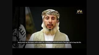 هشدار سرکرده داعش یمن به آمریکا