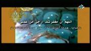 دعای مشترک هر روز ماه مبارک رمضان