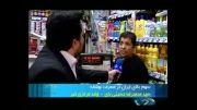 فاجعه بزرگ در ایران