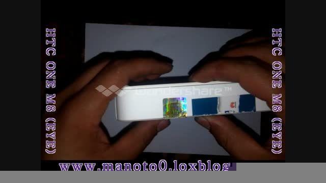 محتویات داخل جعبه موبایل _ HTC ONE M8 (EYE)