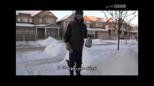 دمای منفی 26 درجه در تورنتو