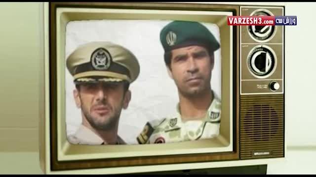 اولین سریال ایرانی با بازیگری هادی ساعی و امین حیایی